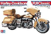 タミヤ1/6 オートバイシリーズハーレーダビッドソン FLH クラシック