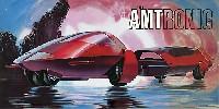 AMTRONIC (AMTロニック)
