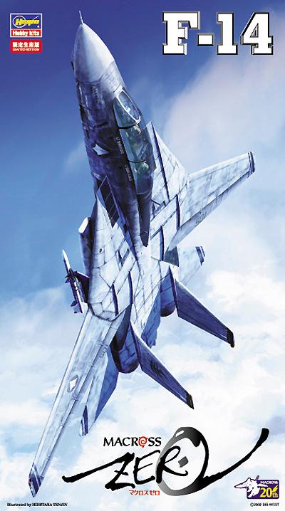 マクロスゼロ F-14プラモデル(ハセガワ1/72 マクロスシリーズNo.65761)商品画像