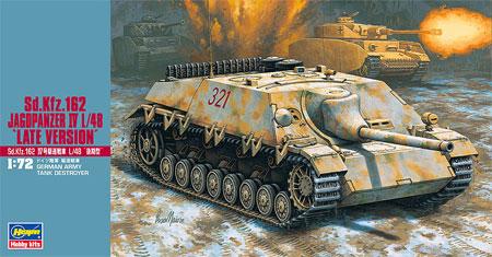 Sd.kfz.162 4号駆逐戦車 L/48 後期型プラモデル(ハセガワ1/72 ミニボックスシリーズNo.MT051)商品画像