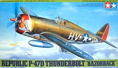 リパブリック P-47D サンダーボルト レイザーバックプラモデル(タミヤ1/48 傑作機シリーズNo.086)商品画像
