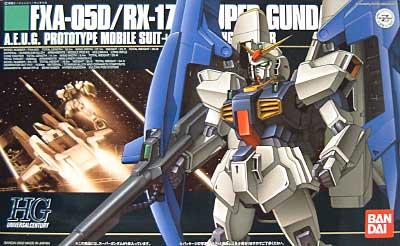 FXA-05D + RX-178 スーパーガンダムプラモデル(バンダイHGUC (ハイグレードユニバーサルセンチュリー)No.035)商品画像