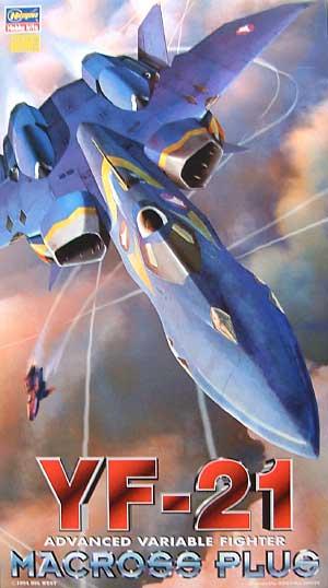 YF-21 (マクロス プラス )プラモデル(ハセガワ1/72 マクロスシリーズNo.011)商品画像