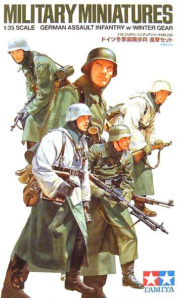 ドイツ冬季装備歩兵 進撃セットプラモデル(タミヤ1/35 ミリタリーミニチュアシリーズNo.256)商品画像