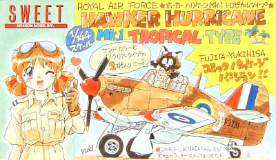 ホーカー ハリケーン Mk.1 トロピカルタイププラモデル(SWEET1/144スケールキットNo.005)商品画像