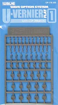 U・バーニア フラット (1)プラパーツ(ウェーブオプションシステム (プラユニット)No.OP-178)商品画像