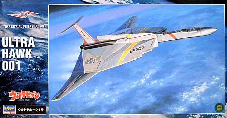 ウルトラホーク 1号プラモデル(ハセガワウルトラ シリーズNo.UM001)商品画像