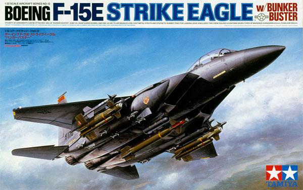 F-15E ストライクイーグル バンカーバスタープラモデル(タミヤ1/32 エアークラフトシリーズNo.012)商品画像