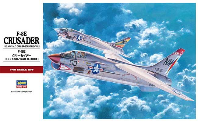 F-8E クルーセイダープラモデル(ハセガワ1/48 飛行機 PTシリーズNo.PT025)商品画像