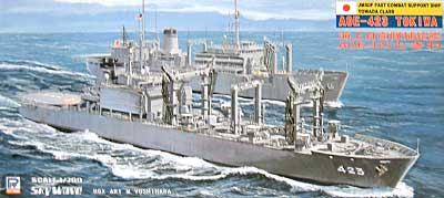 海上自衛隊補給艦 ときわ (AOE-423)プラモデル(ピットロード1/700 スカイウェーブ J シリーズNo.J-023)商品画像