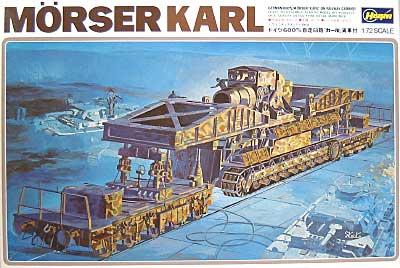 ドイツ 600ミリ自走臼砲 カール 貨車付プラモデル(ハセガワ1/72 ミニボックスシリーズNo.旧032)商品画像