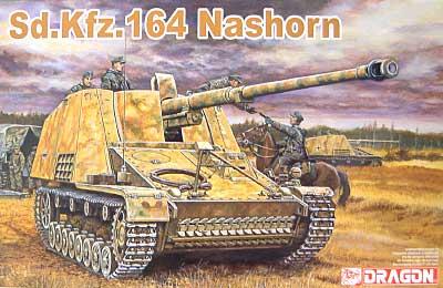 Sd.Kfz.164 ナースホルンプラモデル(ドラゴン1/35