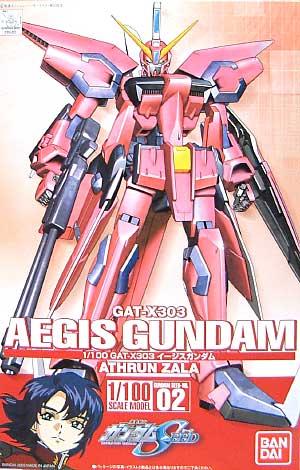 GAT-X303 イージスガンダムプラモデル(バンダイ1/100 機動戦士ガンダムSEEDNo.002)商品画像