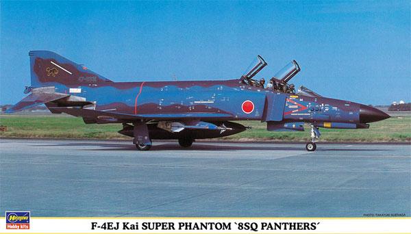 F-4EJ改 スーパーファントム 8SQパンサーズプラモデル(ハセガワ1/72 飛行機 限定生産No.00637)商品画像