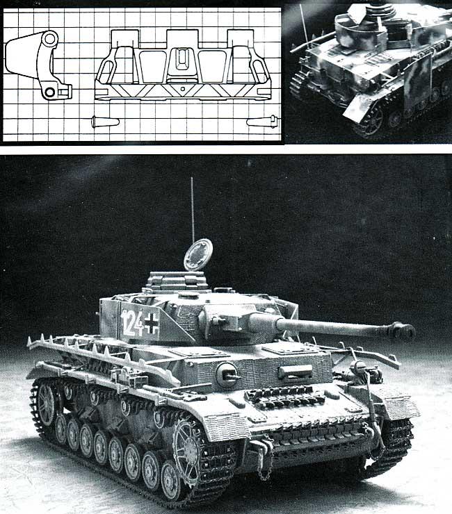 3/4号戦車 後期型用履帯 タイプA (可動式)プラモデル(モデルカステン連結可動履帯 SKシリーズNo.SK-017)商品画像_1