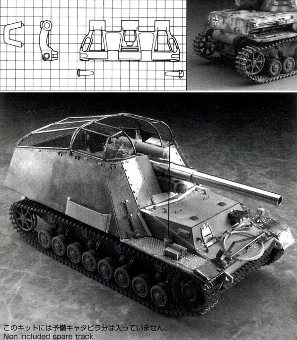 3/4号戦車 中期型用履帯 タイプA (可動式)プラモデル(モデルカステン連結可動履帯 SKシリーズNo.SK-018)商品画像_1