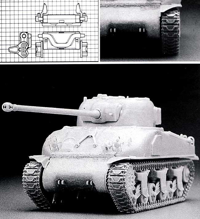 M4シャーマン戦車用履帯 T54E1型 (可動式)プラモデル(モデルカステン連結可動履帯 SKシリーズNo.SK-045)商品画像_1