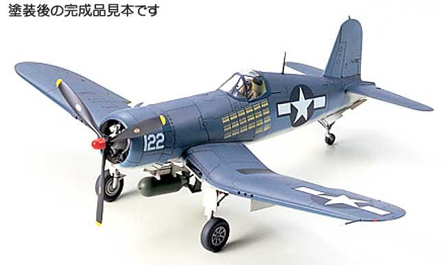 ヴォート F4U-1A コルセアプラモデル(タミヤ1/48 傑作機シリーズNo.070)商品画像_3
