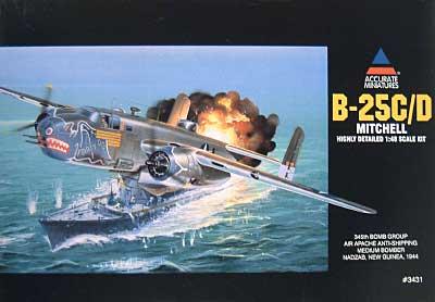 B-25C/D ミッチェルプラモデル(アキュレイト ミニチュア1/48 AircraftNo.3431)商品画像