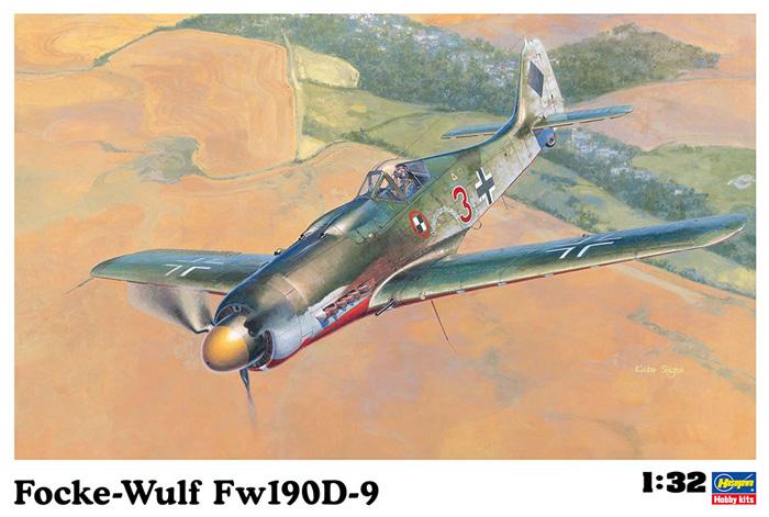 フォッケウルフ Fw190D-9プラモデル(ハセガワ1/32 飛行機 StシリーズNo.ST019)商品画像