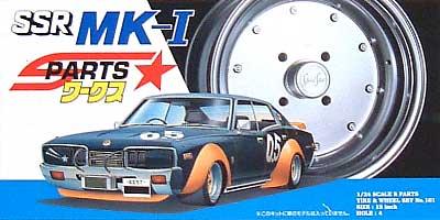 SSR Mk-I (スピードスター Mk-Ⅰ)プラモデル(アオシマ1/24 Sパーツ タイヤ&ホイールNo.101)商品画像