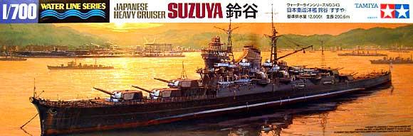 日本重巡洋艦 鈴谷プラモデル(タミヤ1/700 ウォーターラインシリーズNo.343)商品画像