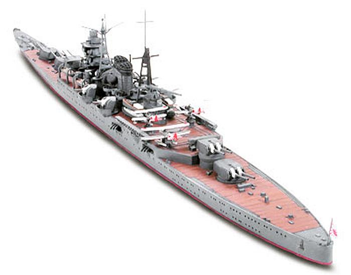 日本重巡洋艦 鈴谷プラモデル(タミヤ1/700 ウォーターラインシリーズNo.343)商品画像_3