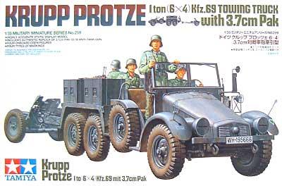 ドイツ クルップ プロッツェ (6×4) 3.7cm対戦車砲牽引型プラモデル(タミヤ1/35 ミリタリーミニチュアシリーズNo.259)商品画像