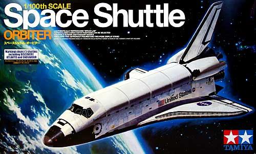 スペースシャトル オービタープラモデル(タミヤ1/100 スペースシャトルNo.60401)商品画像