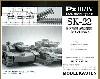 3/4号戦車 後期用履帯 タイプB (可動式)