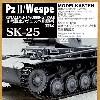2号戦車 / ヴェスペ用履帯 (可動式)