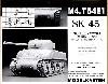 M4シャーマン戦車用履帯 T54E1型 (可動式)