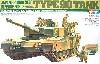 陸上自衛隊 90式戦車 砲弾搭載セット