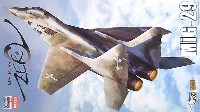 ハセガワ1/72 マクロスシリーズマクロスゼロ Mig-29