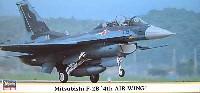 ハセガワ1/72 飛行機 限定生産三菱 F-2B 第4航空団