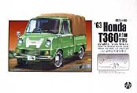 マイクロエース1/32 オーナーズクラブ'63 ホンダ T360 幌つき(昭和38年)