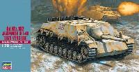ハセガワ1/72 ミニボックスシリーズSd.kfz.162 4号駆逐戦車 L/48 後期型