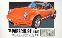 ポルシェ 911 ターボ (1978年)