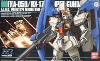 FXA-05D + RX-178 スーパーガンダム