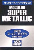 GSIクレオスMr.カラースーパーメタリックスーパーアイアン