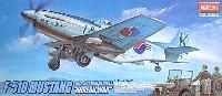 アカデミー1/72 AircraftsP-51D ムスタング 朝鮮戦争 韓国軍戦闘機 (1/4t ビークル付)