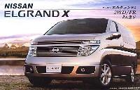 フジミ1/24 インチアップシリーズニッサン エルグランド X 2WD/FR