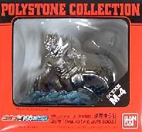 バンダイPS Collectionゴジラ (Vol.4) メカゴジラ 2003