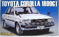 アオシマ1/24 ザ・ベストカーヴィンテージトヨタ カローラ 4Dr 1600GT TE71型(1982年)
