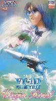 VF-1D バルキリー バージンロード