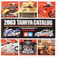タミヤタミヤ カタログタミヤ 総合カタログ 2003