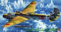 ハセガワ1/72 飛行機 CPシリーズ三菱 九六式陸上攻撃機 22型/23型 航空魚雷装備型