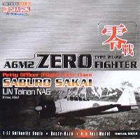 ドラゴン1/72 ウォーバーズシリーズ (レシプロ)零式艦上戦闘機 21型 台南航空隊 坂井三郎 ラバウル 1942