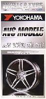フジミ1/24 パーツメーカーホイールシリーズヨコハマ AVS MODEL 5 (18インチ)