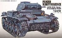 2号戦車 シュビムワーゲン・サイドカー付